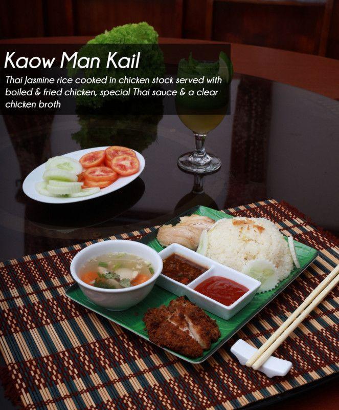 Kaow Man Kai - Single Portion