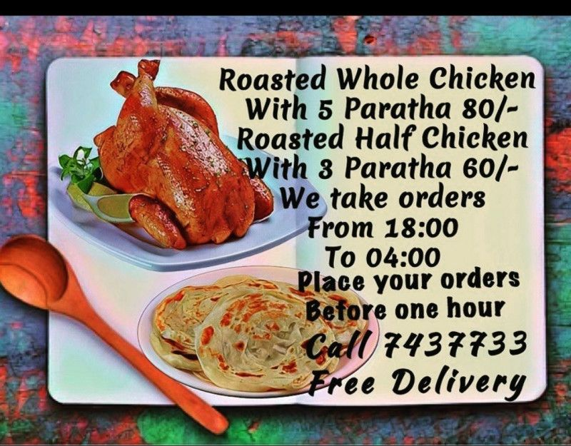 Roasted Half Chicken with 3 Parata