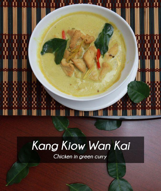 Kang Kiow Wan Kai - Single Portion