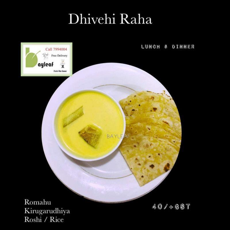 Roshi or Rice with Roamahu Kirugarudhiya