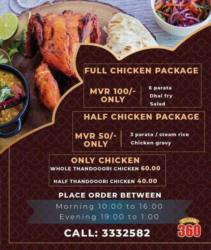 Half Chicken Package