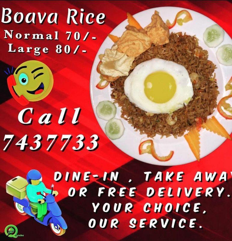Boava Rice