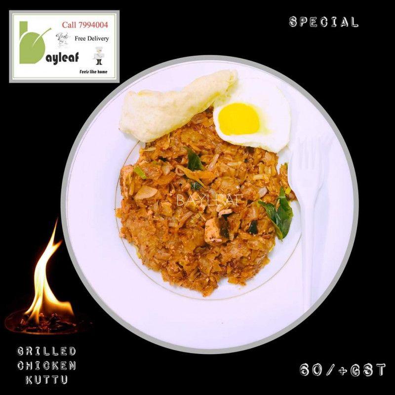 Grilled Chicken Rice