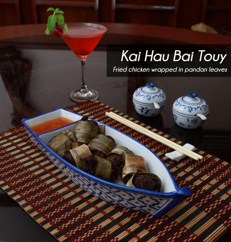 Kai Hau Bai Touy - Sharing Portion