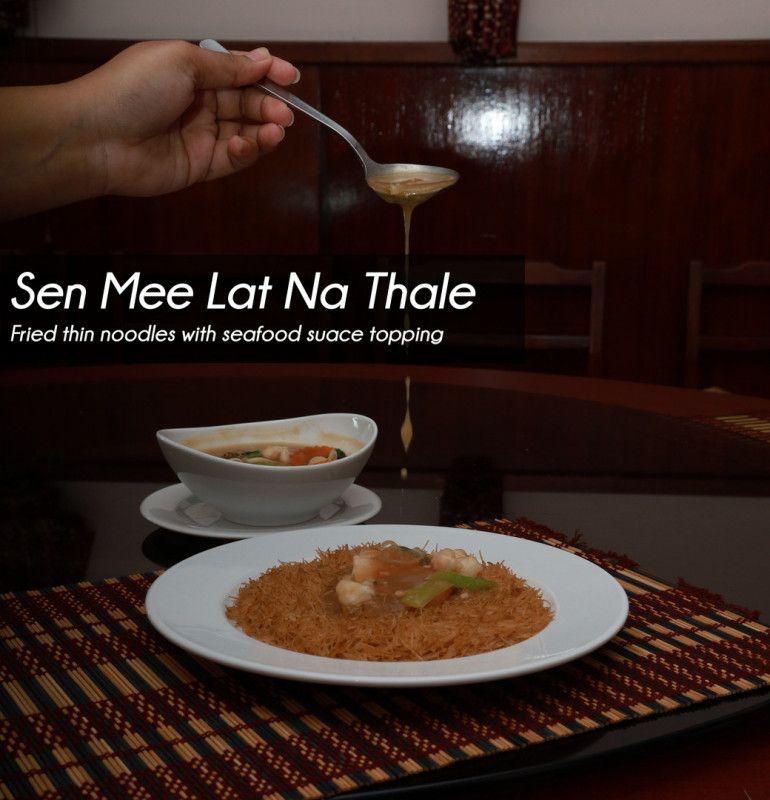 Sen Mee Lat Na Thale - Single Portion