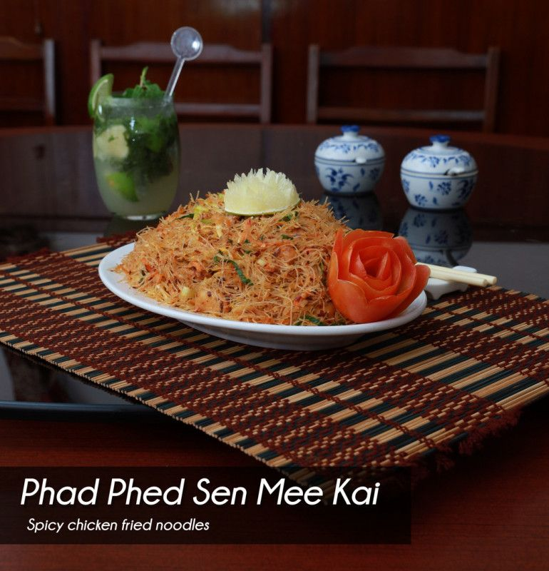 Phad Phed Sen Mee Kai Noodles - Sharing Portion
