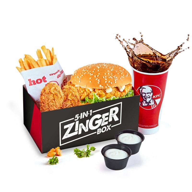 Meal Box