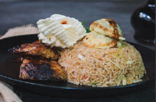 Chicken N' Rice